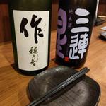 ~47都道府県の日本酒勢揃い~ 夢酒 - 作・三連星~☆