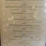 ラ・ターチ - 白ワインリスト