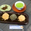 Cafe 深山 - 料理写真:きびもち