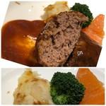 洋食 麻布満天星 - *ジューシーさには欠けますが、普通に美味しい。デミグラスソースが濃厚でいい味わいでした。 添え野菜などはカツと同じ。