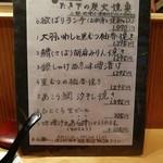 90915468 - 焼き魚定食はほぼ1295円