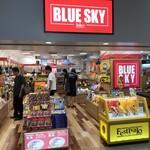 ブルースカイ - 奄美空港「BLUE SKY」出発ロビー店