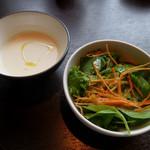 eric'S by EricTrochon - 本日の自家製スープ、スモールサラダ自家製ドレッシング