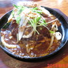 小さな森の喫茶店 レストラン ワイルドダック - 料理写真:伝説のハンバーグ アップ