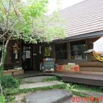 小さな森の喫茶店 レストラン ワイルドダック - 外観1