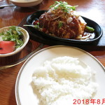 小さな森の喫茶店 レストラン ワイルドダック - 日替わり(トンカツグリル)\922