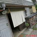 Kobe ozo Cafe 901 - 外観(入り口)