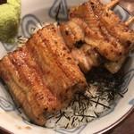 90919193 - 〆丼1100円