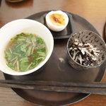 DEN - 小鉢とスープのお盆