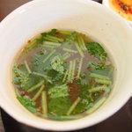 DEN - 三つ葉とベーコンとしょうがのスープ