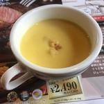 ブロンコビリー - 且つ、コーンスープ付き。       ご飯orパン、ジェラートバー付き(*_*)