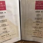 ラ・ストラーダ イタリアーナ -