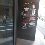 90922905 - 渋谷にございます