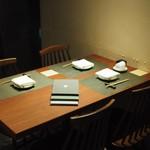 粲 - 個室のテーブル席