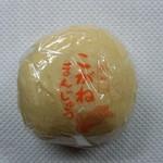 俵屋菓子舗 - 料理写真:こがねまんじゅう