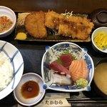 和食 たかむら - 日替わりランチ 950円