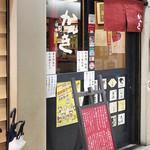 日本酒 かんき - 外観