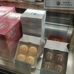 90926512 - チーズオムレット、蒸し焼きショコラは単品購入可。