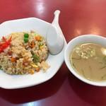 90926547 - 焼飯(小)とスープ