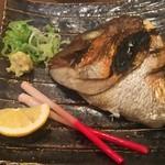 酒×めし 真剣 蒲生四丁目 - 鯛の頭の塩焼き
