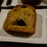 ビストロ メランジェ - ゴルゴンゾーラのパン