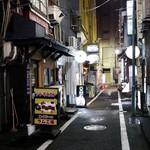 アガリコサッポロ - 如何わしいストリートを歩いて