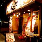 屋台味ラーメン よってこや - 明るくなった店舗。以前は黒っぽいイメージだった。