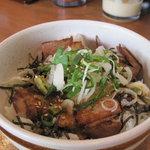 麺家 徳 - 炙りチャーシュー丼