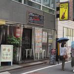 東京ドンナバル -