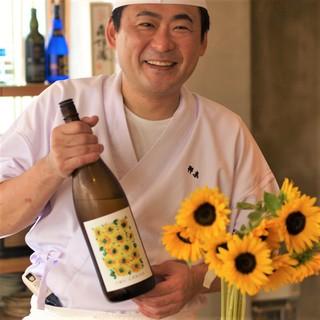 【営業17時オープン】和食みきとうは皆様に愛されて6周年