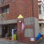 9094994 - 2011.8.17撮影