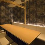 鮨竜 - 内観写真:最大22名様対応の個室