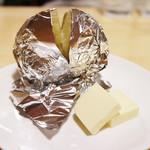 開陽亭 - じゃがバター