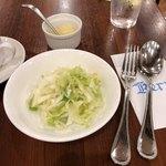 レストラン・ケルン - コールスロー