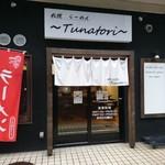 札幌らーめん Tunatori - 店舗外観