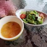 軽井沢ガーデンテラス 旬食厨房 - サラダとスープ