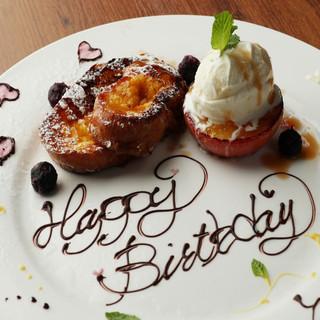 誕生日や記念日には「デザートプレート」を無料でプレゼント♪