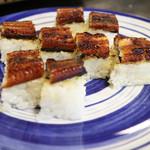 日本料理 黒潮 - うなぎ寿司