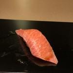 寿司 さ々木 - トロ
