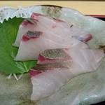 おわせ魚食堂 - シマアジ