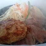 肉のはせ川 - ハンバーグ&カットステーキ