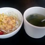 肉のはせ川 - サラダ&スープ