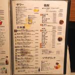 九州地鶏屋 鍋弁慶 -