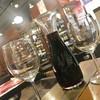 パシオン・エ・ナチュール - ドリンク写真:赤ワインデキャンタ¥2040(外税)