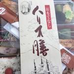 クックマム - 料理写真: