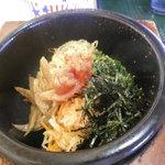石焼ビビンパ - 料理写真:石焼明太海苔ビビンパ(550円)