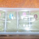 金沢玉寿司 - 野菜