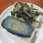 金沢玉寿司 - なす・山菜