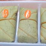 金沢玉寿司 - 魚