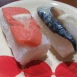 金沢玉寿司 - 鮭・鯖